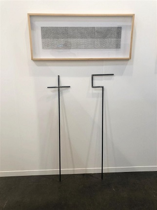 "Above: ""Names and Coordinates"" series, Mexico (2017-2019), 2020. Ink on paper. 21.5 x 84 cm. Below: ""Barrena 2 and 3"", 2018. Steel rod. 130 x 25 cm. Sculptures based on search tools created by relatives of the disappeared in Mexico."